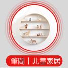 威客服务:[135422] 【儿童产品】玩具/日用品//外观设计结构设计
