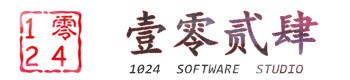 壹零贰肆软件开发工作室