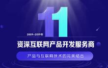 威客服务:[135565] C2C网站 B2C网站 B2C商城网站OA 模板建站团购网站