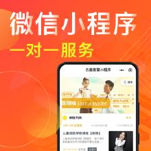 威客服务:[135526] 需求服务软件开发外包APP开发网站小程序开发网站开发公司深圳