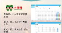 威客服务:[135545] 网站建设开发制作网站设计企业网站公司官网定制网页ui设计商