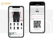 微信开发案例 · 服装行业 · 商城定制/分销体系定制 ·  尚总裤业