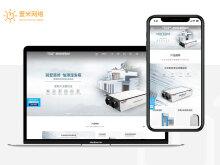 企业网站案例 · 工业除湿 ·  PC/H5网站 · 松井电器