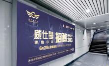 威客服务:[135546] 品牌形象DM单/主题宣传海报/产品活动