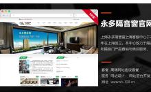 威客服务:[135543] 【企业网站建设】网站制作 网站开发定制 网页设计 网站仿站