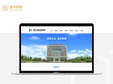 企业网站案例 · 化纤纺织 · 网站开发/电子报 · 荣盛石化