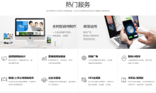 威客服务:[135582] 网站UI设计