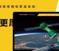 企业展示网站-深度定制-原创设计
