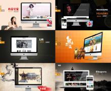 网站UI设计案例