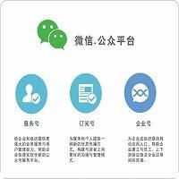威客服务:[135587] 微信公众号开发,H5页面开发,商城多店铺三级分销
