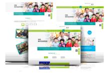 教育类网站