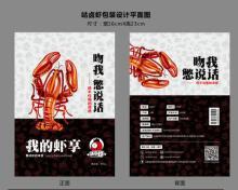 食品包装设计-包装设计包装袋设计