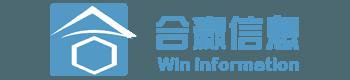 湖南合赢信息科技有限公司