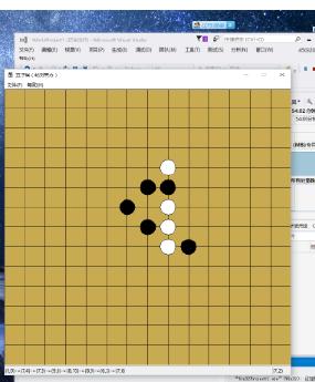 五子棋机器人