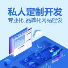 威客服务:[135721] 高端HTML5网站建设|响应式网站|bootstrap建站