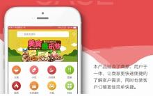 威客服务:[135794] 微信订餐软件餐饮/订餐app/外卖app/订餐系统/点餐系统