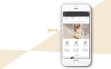 威客服务:[135796] APP开发-教育app制作餐饮家政生鲜外卖app/电商app
