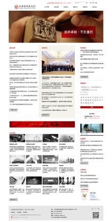 京都律师事务所