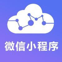 威客服务:[135787] 微信小程序定制开发/微信开发