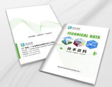 企业画册设计 宣传册手册设计