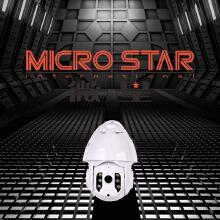 微星电科技多语言网站开发案例