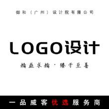LOGO设计 商标优化 标志设计 原创LOGO