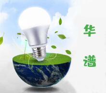 华谱护目照明科技(广州)有限公司 LOGO设计