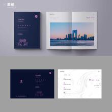 清研理工科技园【品牌手册、户外广告、微海报、活动设计及执行】