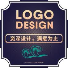 logo设计企业公司餐饮店铺logo设计生态农业农场牧场旅游