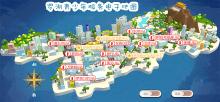 志愿者电子地图小程序