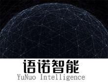 语诺智能logo