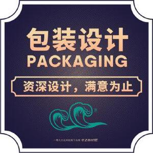 食品茶叶包装设计师贴纸包装盒设计包装袋箱盒设计袋瓶标节日礼盒