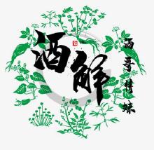 酒哥情妹logo