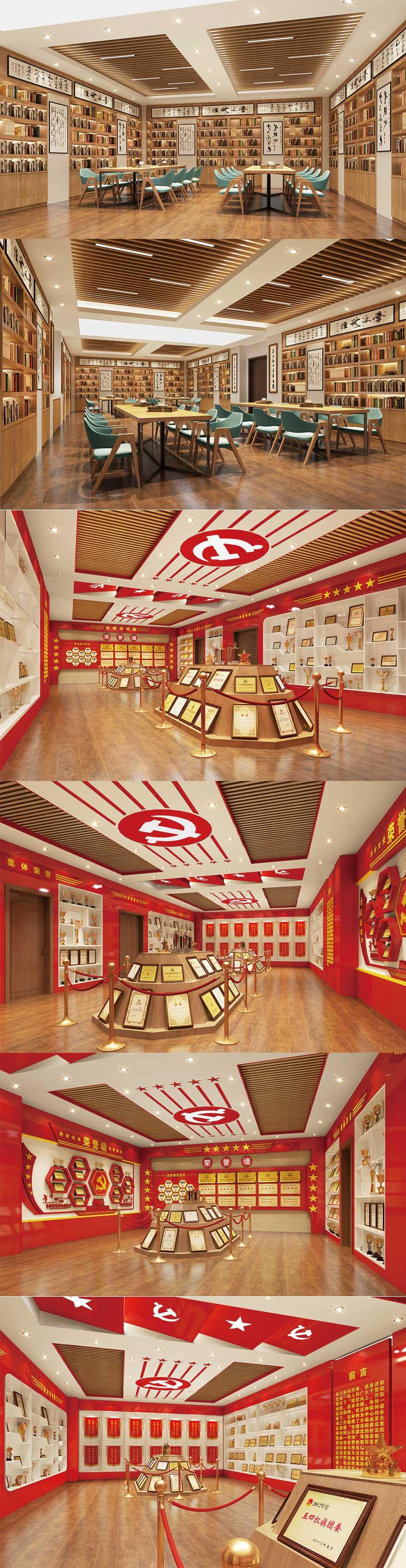 法院形象展厅设计