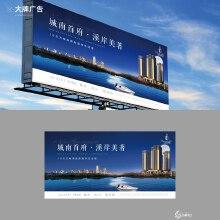 【住宅地产】南国香榭:LOGO设计/视觉主画面/活动画面/DM等