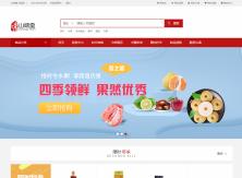 食品购物平台