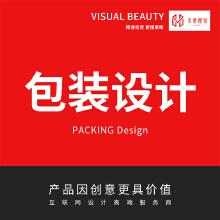 包装盒设计茶叶包装设计贴纸插画师绘画设计效果图手提袋包装设计