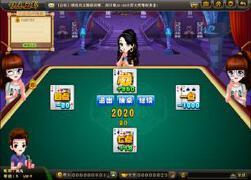 棋牌游戏app开发要多少钱