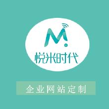 威客服务:[135954] 网站定制开发