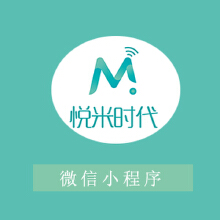 威客服务:[128967] 微信小程序开发