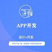 威客服务:[135962] APP开发|app|app定制|安卓|ios