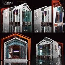 【3D展厅设计】花滩国际新城城市展厅设计