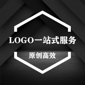 LOGO一站式服务(包注册商标)