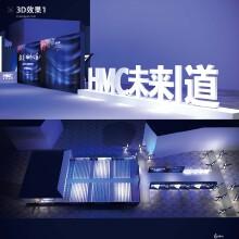 【3D设计/活动设计/美陈设计】华贸中心开业倒计时:活动美陈/画面设计/活动布局等