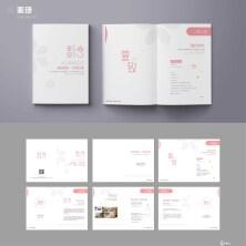 【月子中心】萱致营养膳食中心:画册/logo设计/信息表