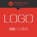 logo、商标设计