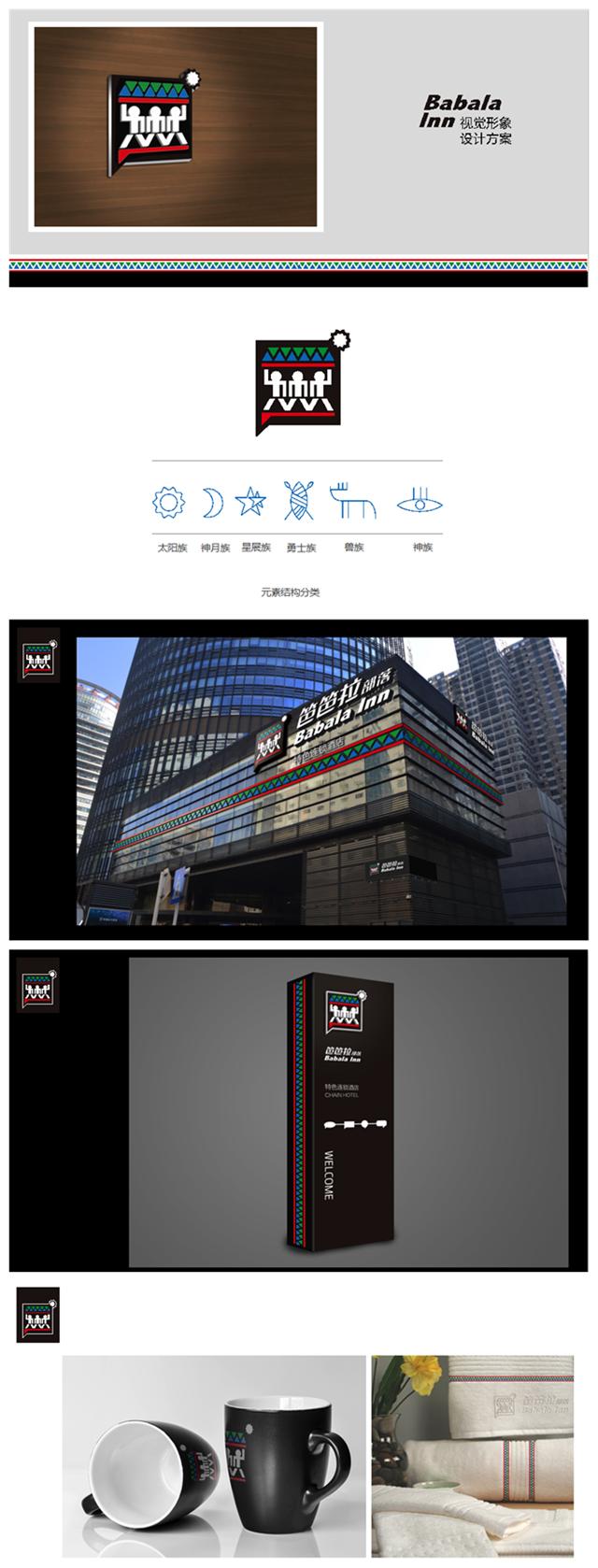 """香港设计师领衔的团队 创立20年以""""用心做实事""""为招牌"""