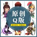 游戏原画 动漫角色设计 吉祥物设计 Q版设计