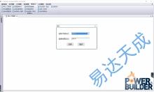 威客服务:[136141] 金融人员考试管理软件
