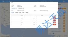 威客服务:[136139] 污水处理智能监控管理平台